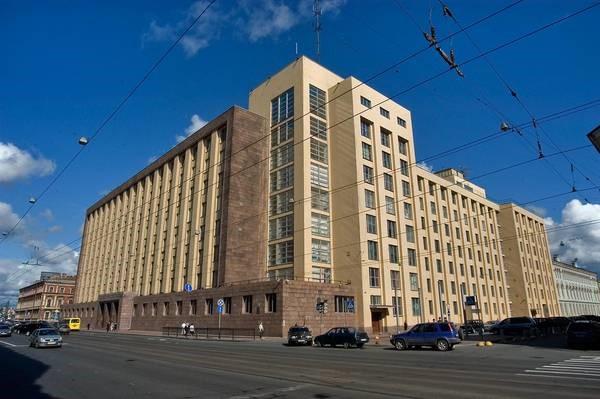 St Petersburg FSB HQ (600 x 399)